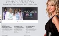 malikova.ru