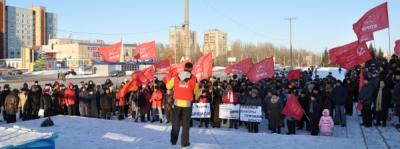 18-го декабря митинг в Балаково