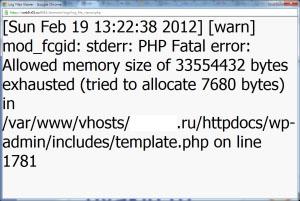 WP 3.3.1 не работает на начальном тарифе хостинга r01