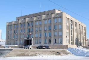 администрация Балаково