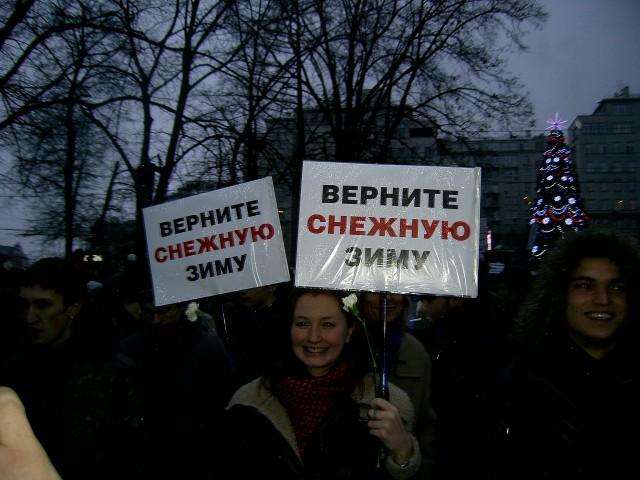 "fotki.yandex.ru, Альбом ""Митинг 10 декабря 2011 г. Москва"""